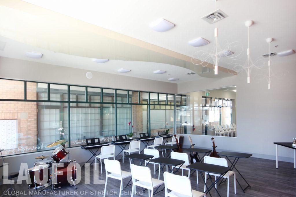 Music School of Wonder beige stretch ceiling