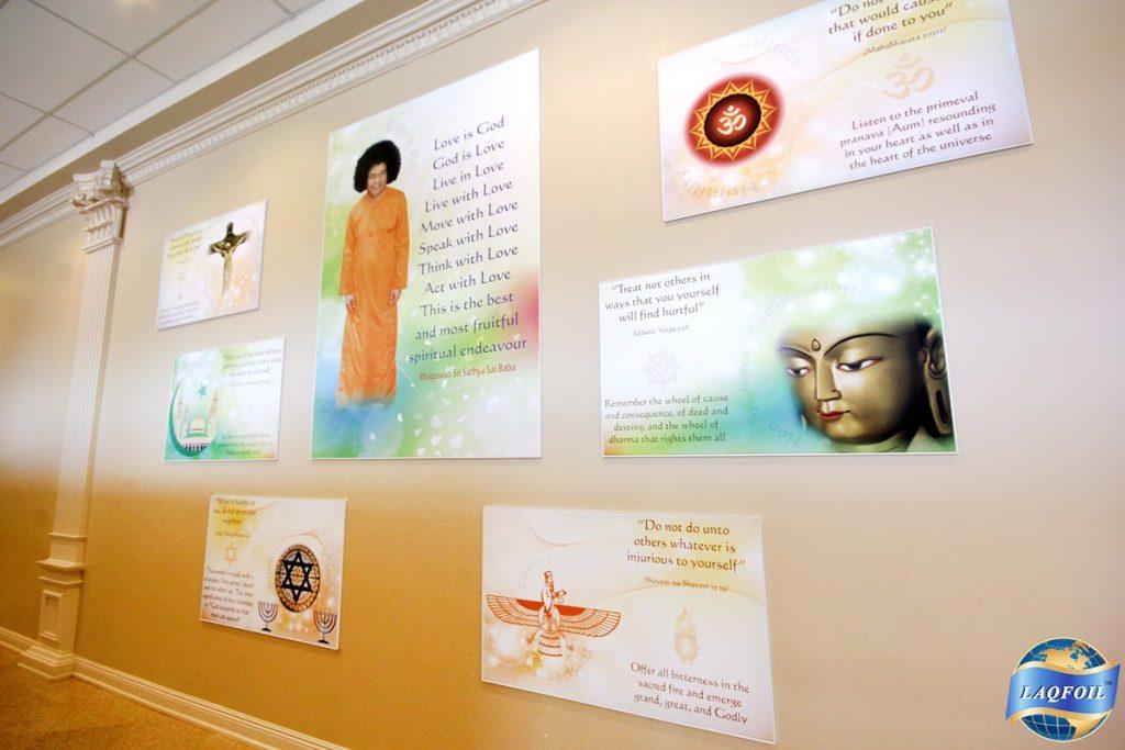 Sri Sathya Sai Baba Center printed wall (4)