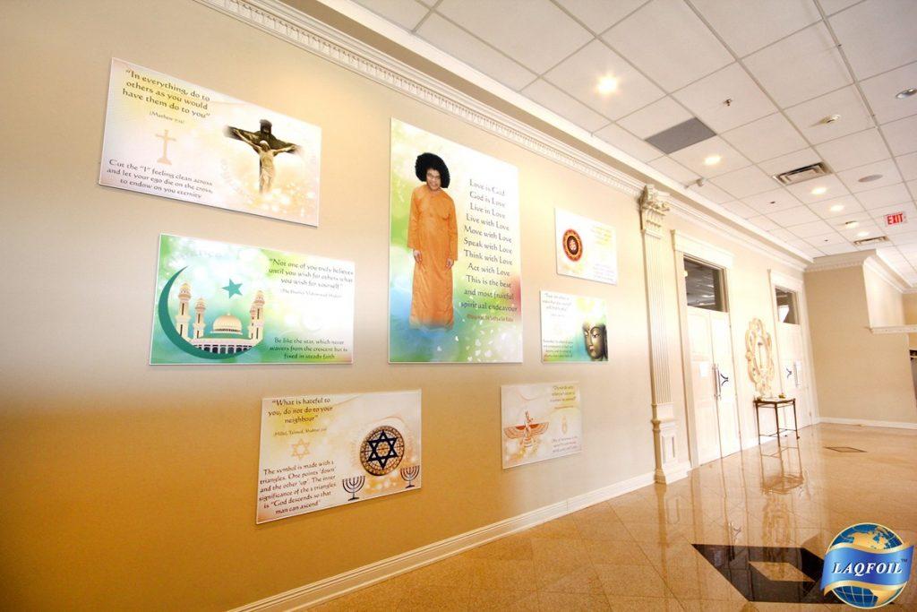 Sri Sathya Sai Baba Center printed wall (2)
